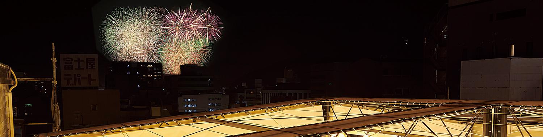 8月25日(土)は長良川中日花火大会★花火前に岐阜横丁ビアガーデンへ!